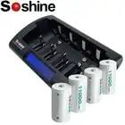 4 Pcs Soshine D/R20 Formato Batterie Ricaricabili NiMH 11000 mAh con Ni Mh/Ni Cd AA 9 V D C Batterie Caricabatterie