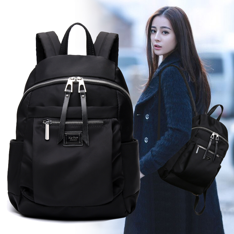 Backpack female Korean tide all-match 2018 new simple canvas Satchel Bag personality Oxford cloth bag