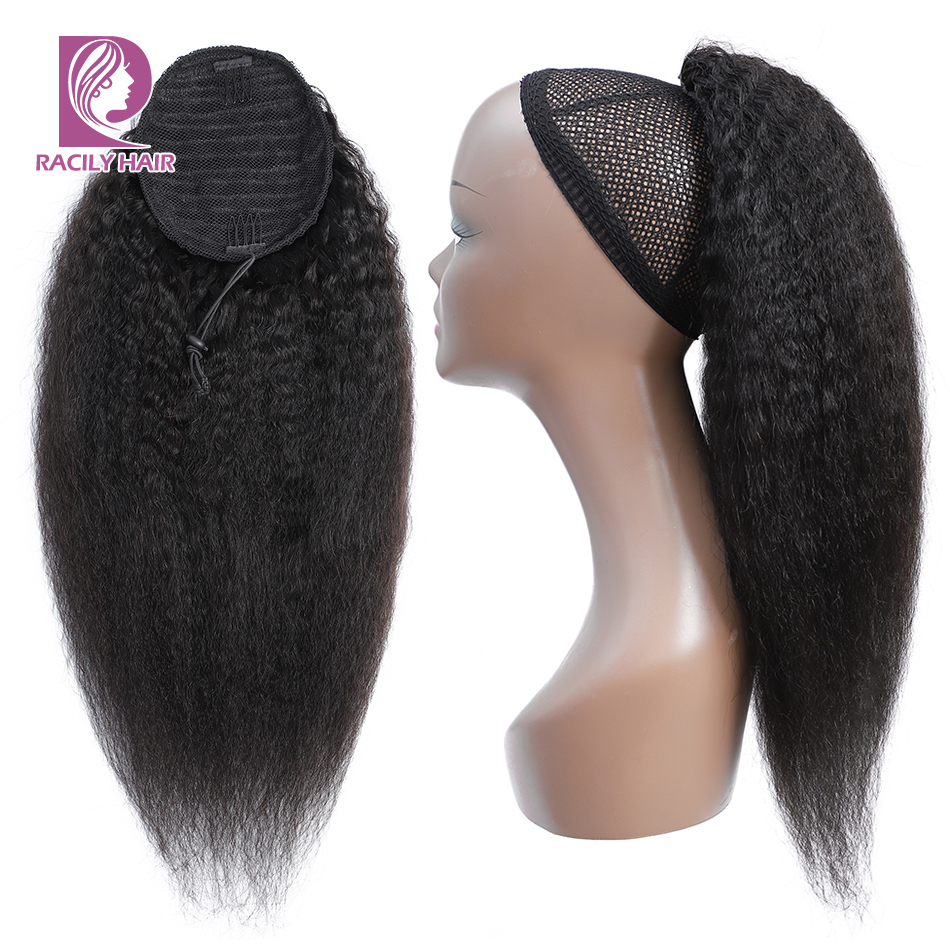 Racily Hair Afro Kinky Straight Ponytail Human Hair Drawstring Ponytail Clip Ins Extensions Remy Brazilian Hair Pony Tail #1B