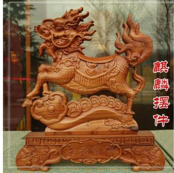 Peach wood kirin placed pieces carving solid large zhaofu fortune town house ward off evil spirits into evil house handicraft