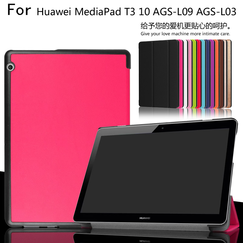 Slim Magnetic Folding Flip PU Case Cover For Huawei MediaPad T3 10 AGS-L09 AGS-L03 9.6 inch Tablet Skin Case + Film + Pen magnet stand cover case for huawei mediapad t3 10 ags l09 ags l03 9 6 inch tablet pu leather cover protective case film pen