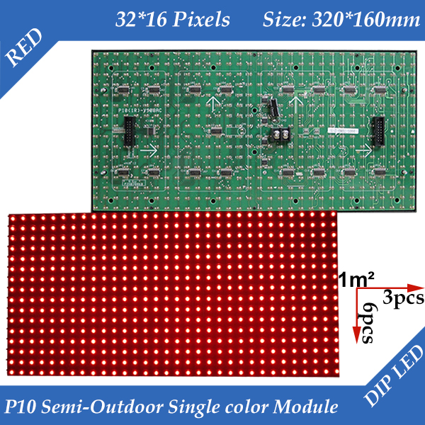 50 teile/los Semi-Outdoor <font><b>P10</b></font> Rot farbe <font><b>LED</b></font> display <font><b>modul</b></font> 320*160mm 32*16 pixel image