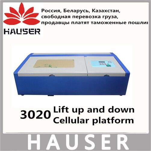 Бесплатная доставка дзг 40 Вт CO2 Лазерная 3020 с лифтом платформы лазерная гравировка резак машины мини-маркировочная машина ЧПУ DIY Ласе