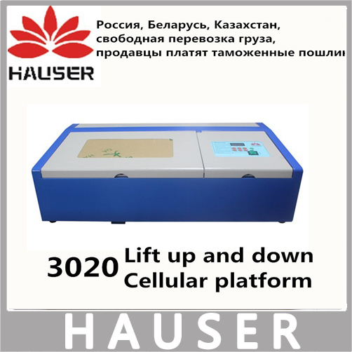 Free shipping HCZ 40w co2 laser 3020 with lift platform laser engraving cutter machine mini marking machine cnc router diy lase stamp laser machine 3020 with lift system up and down function 40w heigh configration