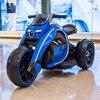 12V 7A Blue