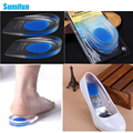 1Pair Height Comfort Soft Massaging Gel Insoles Shoes Pads Women Cushion Heel Cup Insoles Massager Inserts Heel Pain  Z02101