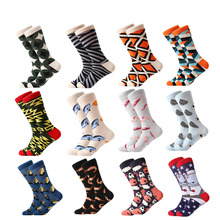 colorful For men socks Harajuku colorful Happy Funny Skull egg avocado Zebra eve