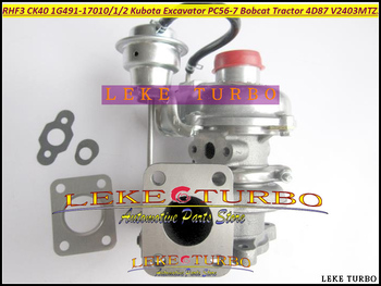 RHF3 CK40 1G491-17010 1G491-17011 1G491-17012 Turbo Turbocharger For Kubota  Excavator PC56-7 Bobcat Tractor 4D87 V2403-M-T-Z3B