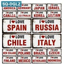 [SQ-DGLZ] exclusivo I Love My Country matrícula para Bar decoración de pared letrero de Metal Vintage cartel de placas de pintura para decoración del hogar