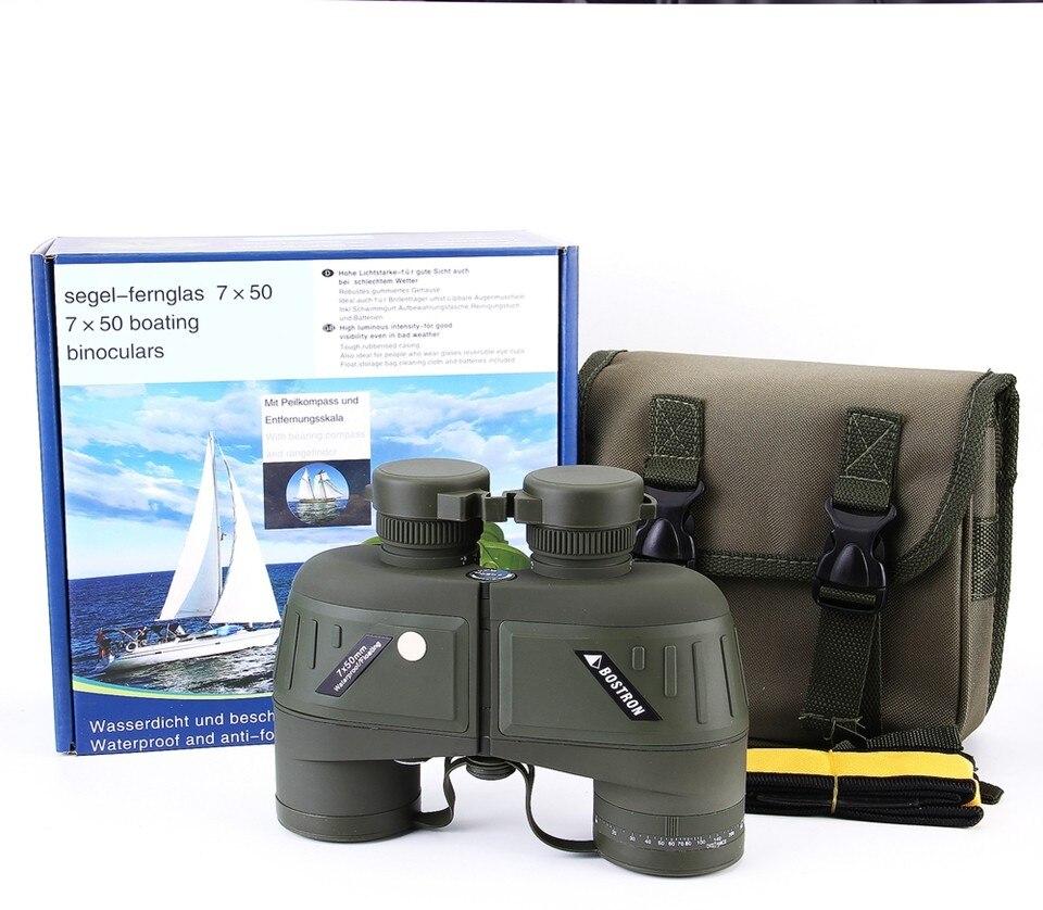 Free shipping HD Hunting waterproof binoculars No Internal Compass Band Ranging Sub Line 7X50 Magnification font