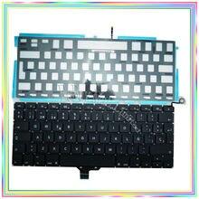 Абсолютно новая испанская SP Клавиатура с Подсветка для Macbook Pro 13,3 «A1278 2009-2014 лет