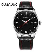 купить Relogio Masculino Quartz Waterproof Watch Men's Calendar Watches Leather Strap Men Student Clock Reloj Montre Homme по цене 1107.8 рублей