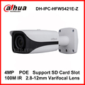 DAHUA Network Camera IPC-HFW5421E-Z 4MP WDR Vandalproof 2.8-12mm varifocal lens ip camera POE Alarm Audio support sd card store