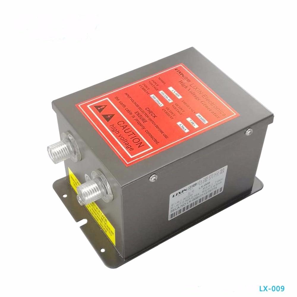 LX-009 Static eliminator High voltage generator Power supply+2 pcs 250mm ESG anti static bar antistatic bar static st410a electrostatic generator high voltage 4 6kv static generator static eliminator generator power