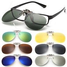OUTEYE Clip On Sunglasses Goggles Polarized Sun Glasses Driving Night Vision Lenses Flip Up Eyeglasses UV Eyewear Mens Womens