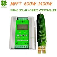 Бесплатная доставка MPPT 600 Вт/800 Вт/1000 Вт/1200 Вт/1400 Вт гибридный контроллер заряда/зарядное устройство /Regulater + усилитель + Дамп нагрузки. 12 В/24 В а