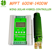Free Shipping MPPT 600W /800W/1000W/1200W/1400W wind solar hybrid controller/charger/regulater+booster+dump load .12v/24v Auto