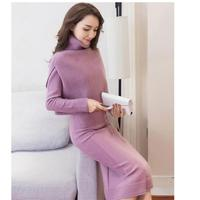 Set Of Spring And Autumn Sweaters Fashion Skirt Thick 2018New Aristocratic Temperament Knit Dress Long Sweater