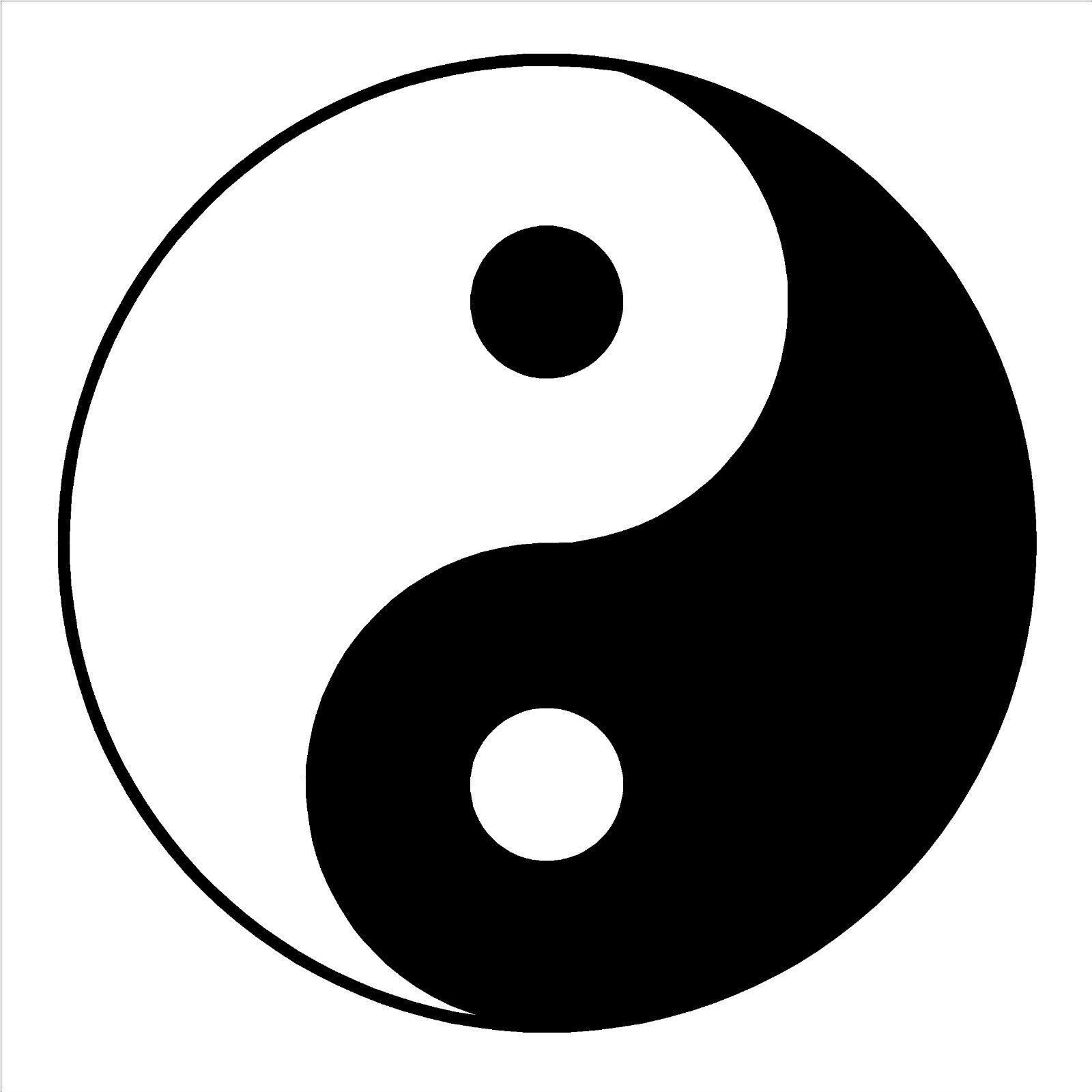 D189 Yin Yang Symbol Ying Yang Wall Art Room Sticker Vinyl Decal