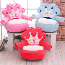 Only Cover NO Filling New Baby Kids Cartoon Soft Sofa Cover Crown Bear Seat Children Comfortable Puff Skin Toddler Children Sofa