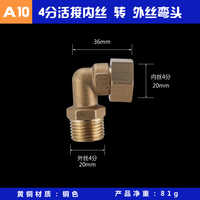 """Sully House brass 1/2"""" Female x 1/2"""" Male pipe fittings Elbow,Copper thread tubing coupling connector 81 gram Free shippings"""