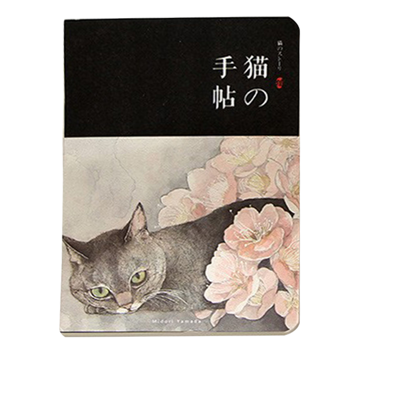 New Blank Vintage Sketchbook Diary Drawing Painting 80 sheet Cute Cat Notebook paper Sketch Book Office School Supplies Gift a5 blank sketchbook diary drawing graffiti painting kraft sketch book 80 sheets spiral notebook paper office school supplies
