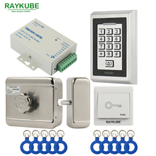 RAYKUBE Motor Eléctrico Kit de Sistema de Control de Acceso de la Cerradura + Contraseña Del Teclado de Metal + Botón de Salida + Keyfobs ID Cerradura Eléctrica Kit completo