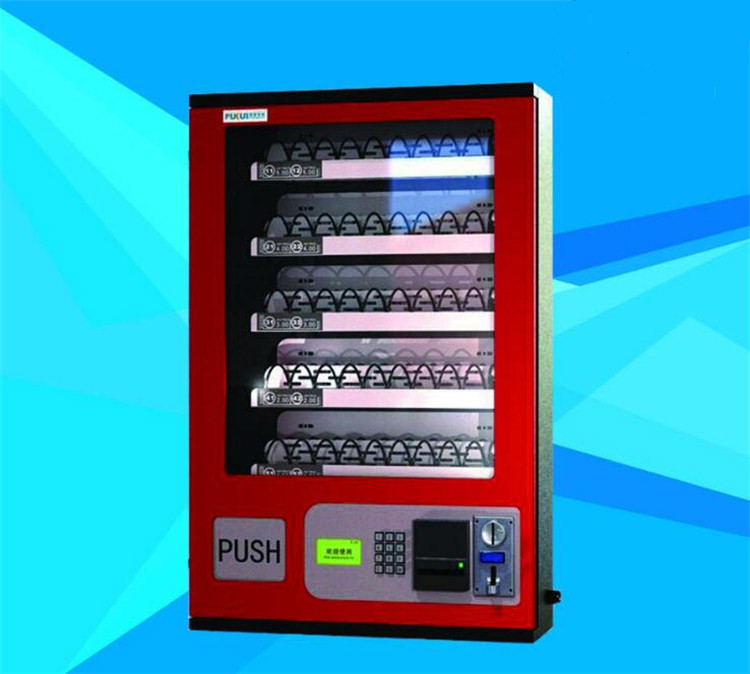 https://ae01.alicdn.com/kf/HTB1b6V3X4rvK1RjSszeq6yObFXad/smaller-coffee-snack-boxes-vend-machine-with-coin-acceptor.jpg