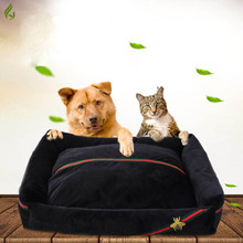 High Quality&Luxury Dog Bed