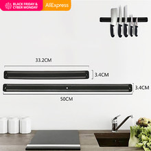 Magnetic Self-adhesive Knife Holder Stand Stainless Steel Block Wall Mounted Easy Storage Knife Rack Strip For Kitchen(China)