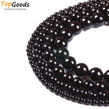 TopGoods Natural Stone Beads Round Black Agate Stone Bracelet Jewelry Accessories 4 6 8 10 12mm Loose Beads for Jewelry Making