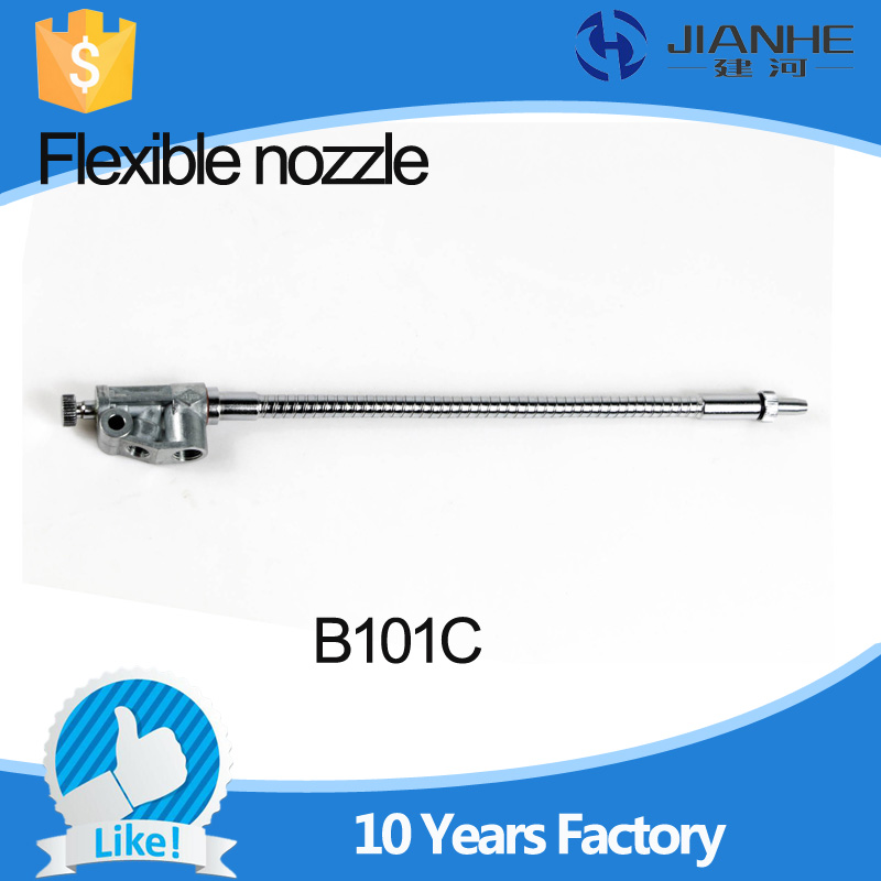 BIJUR  DELIMON B101C/B103C adjustable nozzle c b 0