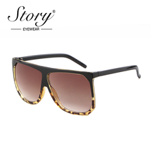 STORY fashion oversize shield sunglasses women 2019 luxury b