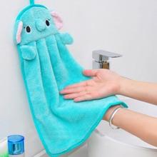 Baby Nursery Hand Towel