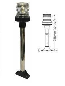 Image 1 - 12 فولت مركبة بحرية طوي الأبيض مرساة ضوء 360 درجة كل جولة الملاحة مصباح 318 مللي متر