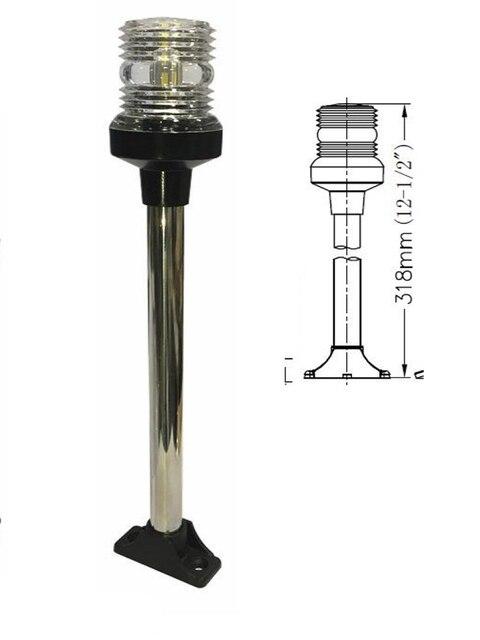 12V Marine Boat Foldable White Anchor Light 360 Degree All Round Navigation Lamp 318mm