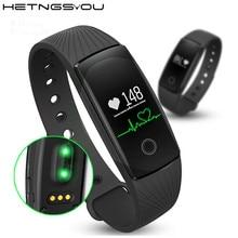 HETNGSYOU ID107 Smart Fitness Bracelet Band Heart Rate Monitor Sports Activity Tracker Wristband PK fitbit mi band 2 M2 Pro V05C