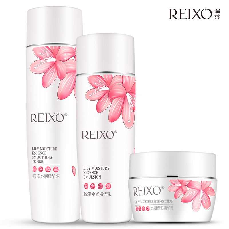 REIXO Moisturizing Whitening Set Face Toner Facial Lotion Face Cream Oil Control Brightening Hydrating Shrink Pores Skin Care skin care laikou collagen emulsion whitening oil control shrink pores moisturizing anti wrinkle beauty face care lotion cream page 1
