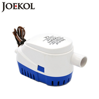 Free Shipping DC 12V 24V 1100GPH Automatic Bilge Pump Submersible Boat Water Pump Electric Pump For