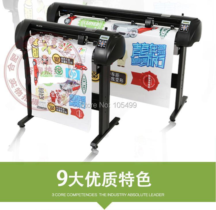 48 inch Auto scan vinyl cutting plotter T48A with laser optical eye