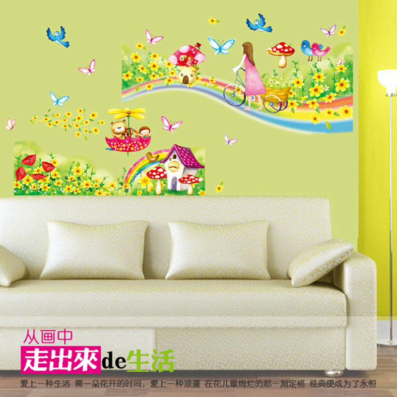 Zs Sticker Rainbow Road Wall Stickers for Kids Rooms Daycare Wall ...
