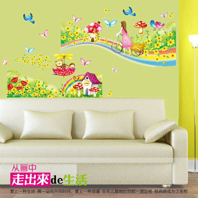 Online Shop Zs Sticker Rainbow Road Wall Stickers for Kids Rooms ...