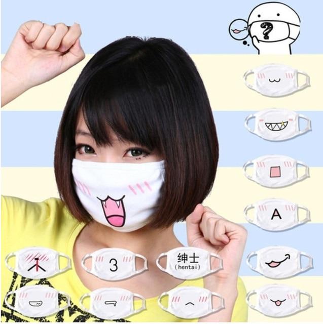 fa71a5132ae 1PC Kawaii Cotton Dustproof Mouth Face Mask Unisex Korean Style Kpop Black  Bear Cycling Anti-