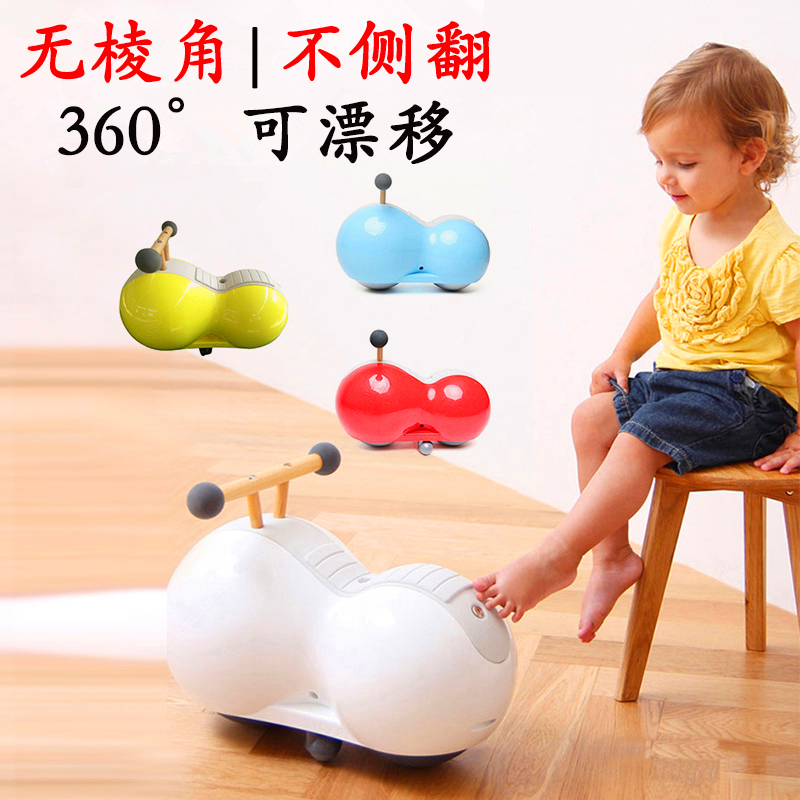 Children scooter baby walker yo car shilly-car rollover new toys 1-2 years old брюки zarina zarina za004ewxrm01