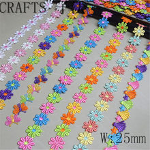 wholesale 2 Yards Colorful Dainty Flowers Daisy Polyester Lace Trim Embroidered Lace Ribbon For Sewing Craft Wedding(China)
