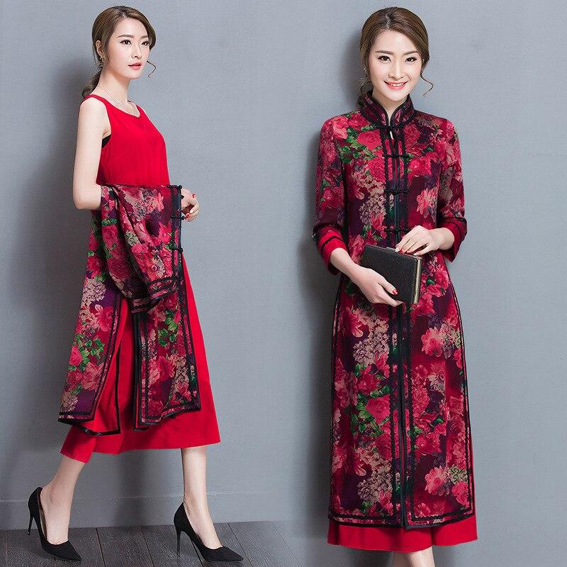 Женские  в китайском стиле