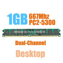 MLLSE New Sealed DIMM DDR2 667Mhz 1GB PC2-5300 memory for Desktop RAM,good quality!compatible with all motherboard!