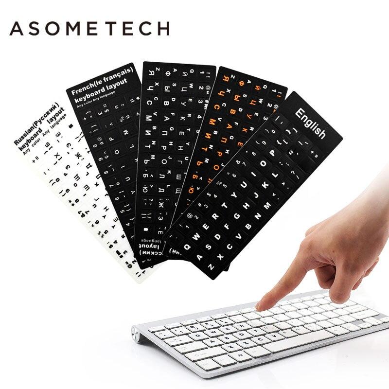 YCSticker PVC Laptop Desktop Keyboard Sticker Spain/English/Russian/French Keyboard Sticker PVC Keyboard 10 To 17inch PC Laptop
