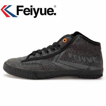 Feiyue men women shoes Style Black Sneakers Martial arts women men Kungfu shoes Walking canvas shoes Tai and Chi Shaolin shoes(China)