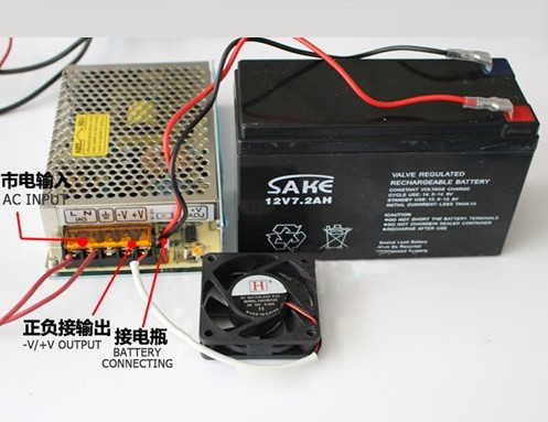12V SC-35-12 or 24V SC-35-24 optional universal AC UPS/Charge function monitor switching mode power supply 35w 24v universal ac ups charge function monitor switching mode power supply sc35w 24